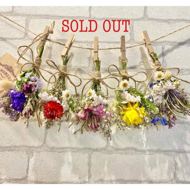 ドライフラワー スワッグ ガーランド❁245 カラフル 薔薇 かすみ草 花束♪ ハンドメイドのフラワー/ガーデン(ドライフラワー)の商品写真