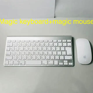 Apple - Apple magic keyboard+magic mouse セット