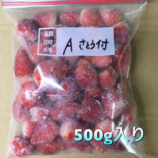 冷凍とちおとめ 砂糖付き1.5kg(フルーツ)