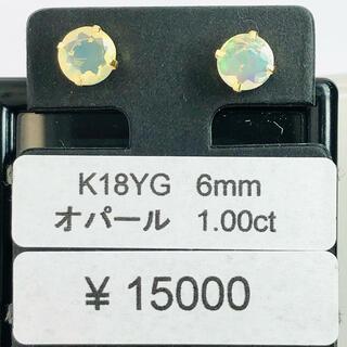 E-60635 K18YG ピアス オパール ROUND AANI  アニ(ピアス)