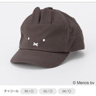 petit main - ☆プティマイン☆今季 新品 ミッフィー コラボ キャップ