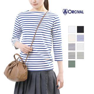オーシバル(ORCIVAL)のORCIVAL ボーダー 七分袖 サイズ1(カットソー(長袖/七分))