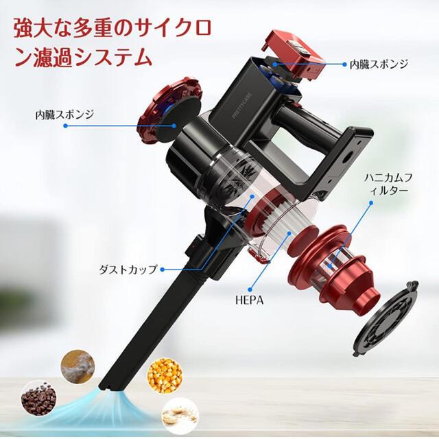 掃除機 コードレス サイクロン スマホ/家電/カメラの生活家電(掃除機)の商品写真