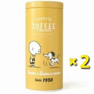 スヌーピー(SNOOPY)のスヌーピー コーヒー 70周年 2個セット(コーヒー)