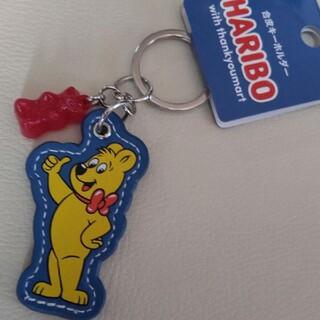 Golden Bear - 新品 HARIBOハリボーキーホルダー