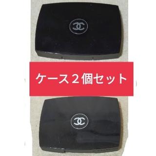 シャネル(CHANEL)のシャネル ケース2個セット(ボトル・ケース・携帯小物)