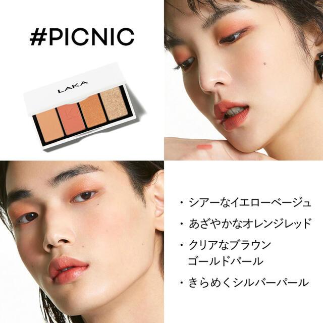 3ce(スリーシーイー)のLAKA ジャストアイパレット03 PICNIC コスメ/美容のベースメイク/化粧品(アイシャドウ)の商品写真