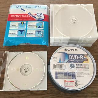 ソニー(SONY)のDVD-Rセットケース付きSONY 10DMR47HPHG(その他)