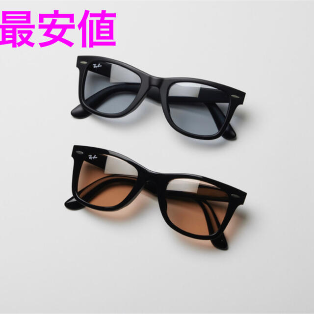 Ray-Ban(レイバン)のRAY-BAN X TAKUYA KIMURA レイバン 木村拓哉  2本 メンズのファッション小物(サングラス/メガネ)の商品写真
