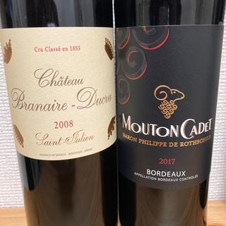 【半額】ボルドー 赤ワイン2本セット(ワイン)