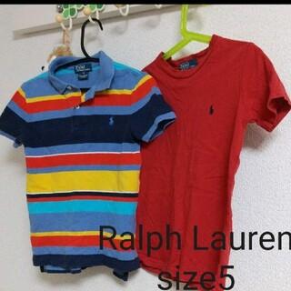 POLO RALPH LAUREN - 半袖Tシャツ&半袖ポロシャツ Ralph Lauren 120センチ位 2着