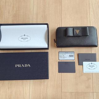 プラダ(PRADA)の【正規品】【PRADA】長財布(財布)