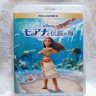 ディズニー(Disney)の新品未使用♡ディズニー/モアナと伝説の海 ブルーレイ 正規ケース付き(キッズ/ファミリー)