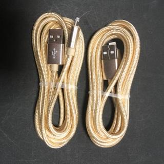 アイフォーン(iPhone)のiPhone 充電器 ケーブル 2m ライトニングケーブル 2本(バッテリー/充電器)