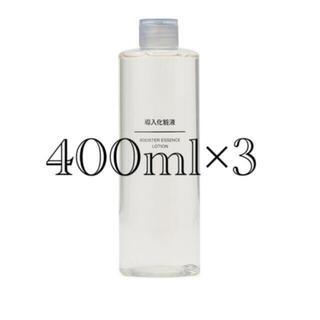 MUJI (無印良品) - 無印良品 導入化粧液400ml