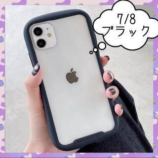 iPhone - ☆大人気☆iPhone7/8ケース クリアケース シンプル おしゃれ