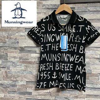 Munsingwear - Munsingwear/マンシングウェア❤️レディース ポロシャツ❤️新品