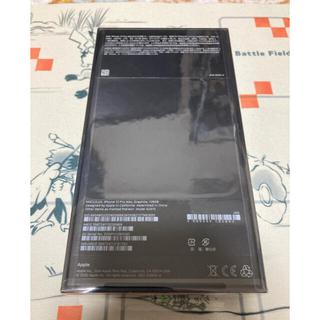 iPhone12promax 黒 128gb au