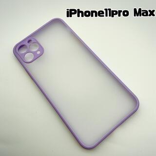 iPhone11pro Max専用スマホケース