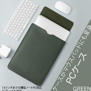 値下げ中♪PCケース PC保護 マウス操作も出来る!  mac ipadケース(iPadケース)