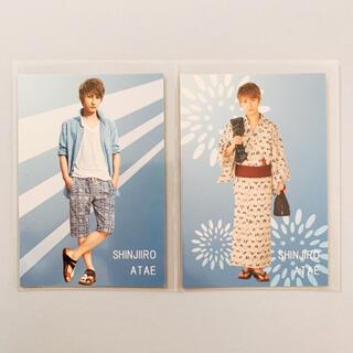 トリプルエー(AAA)のAAA 與真司郎 私服 & 浴衣 トレカ 2枚セット (ミュージシャン)