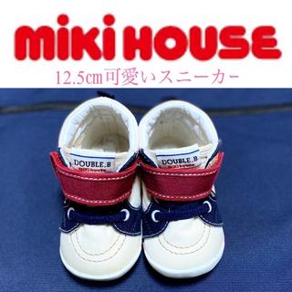 mikihouse - ミキハウス 12.5㎝ベビーシューズ