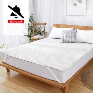 ベッドシーツ 綿100% 肌触りよい 100*200cm(マットレス)