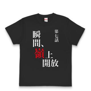 麻雀Tシャツ(麻雀)