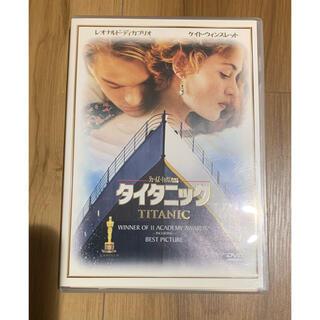タイタニック('97米)(外国映画)