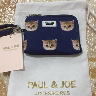 PAUL & JOE - PAUL&JOE(ポール&ジョー)パスコインケース ヌネット総柄 ネイビー色