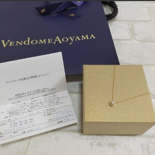 Vendome Aoyama - ヴァンドーム青山 馬蹄モチーフ♡ネックレス
