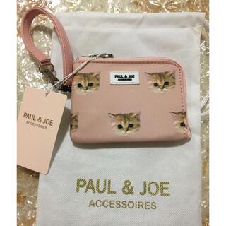PAUL & JOE - PAUL&JOE(ポール&ジョー)パスコインケース ヌネット総柄 ピンク色