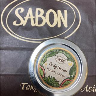 SABON - SABON ボディスクラブ ブリスフル・グリーン