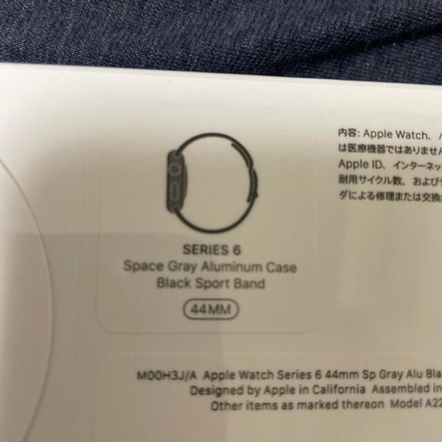 Apple(アップル)のApple Watch series6 GPS 44mm新品未開封品 スマホ/家電/カメラのスマートフォン/携帯電話(その他)の商品写真