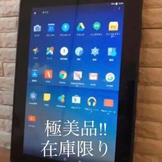 【在庫限り 特別値下げ!】 大画面 日本製 Android タブレット 本体