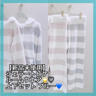 gelato pique - 【新品未使用】ジェラートピケ モコモコ パジャマ パーカー 上下セット ブルー