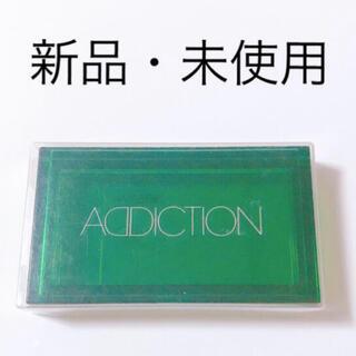 アディクション(ADDICTION)の【残1点】ADDICTION アディクション リミテッドエディション コンパクト(ボトル・ケース・携帯小物)