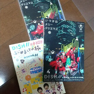 初回盤 いつかはメリークリスマス(初回生産限定盤) DISH//