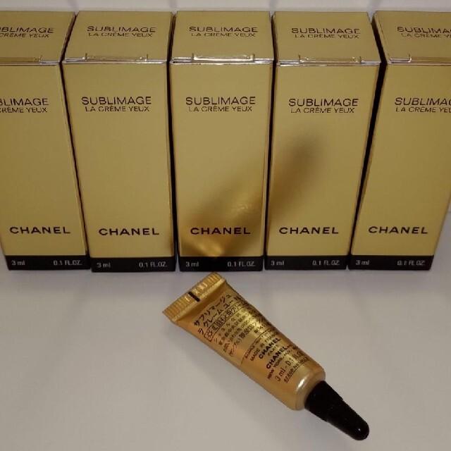 CHANEL(シャネル)のシャネル サブリマージュ   ラ クレームユーN コスメ/美容のキット/セット(サンプル/トライアルキット)の商品写真