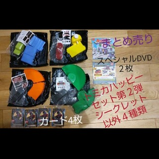 マクドナルド - ハッピーセット トミカ 第2弾 2021 シークレット以外4種 DVD カード