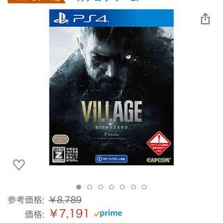 PlayStation4 - バイオハザード ヴィレッジ ps4 BIOHAZARD VILLAGE ソフト