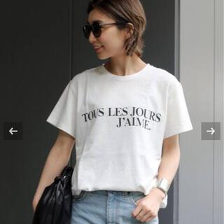 DEUXIEME CLASSE - 新品タグ付ドゥーズィエムクラス J'AIME Tシャツ ホワイト