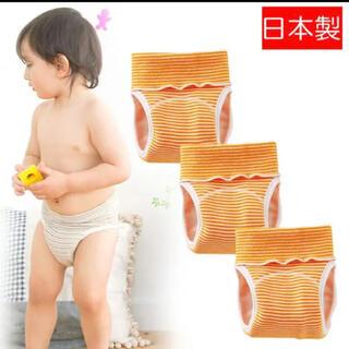 パンツ型おむつカバー ストレッチパンツ(ベビーおむつカバー)