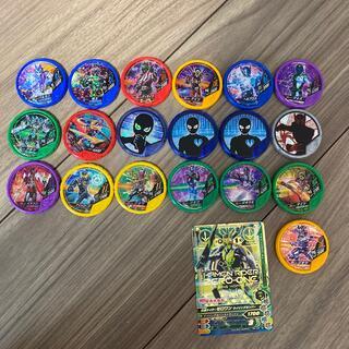 仮面ライダージオウ メダル19枚+カード