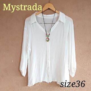 Mystrada - マイストラーダMystrada 夏物 とろみシャツブラウス 白 36サイズ