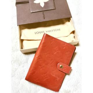 ルイヴィトン(LOUIS VUITTON)のヴィトンスケジュールカバー箱付き保存袋付き赤後ろにボールペン後あります(ブックカバー)