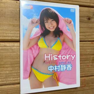中村静香/History  新品未開封DVD