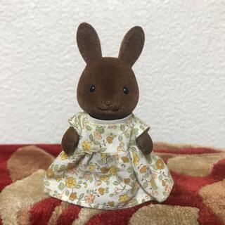 エポック(EPOCH)のシルバニアファミリー 初期 ブラウンウサギ お姉さん 廃盤 レア(キャラクターグッズ)