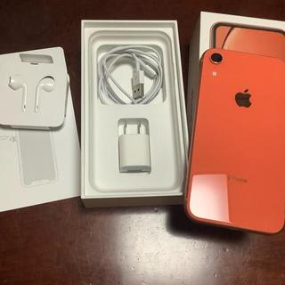 iPhone - iPhone XR コーラル 64GB SIMフリー