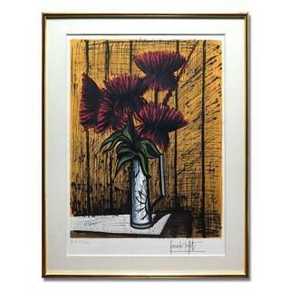 ベルナール・ビュッフェ フランス菊 作家直筆サイン 静物画 花瓶 版画 真作保証(版画)